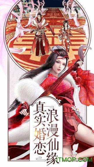 一剑斩仙手游九游版 v1.11.5 安卓版 2