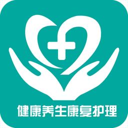 健康养生康复护理app