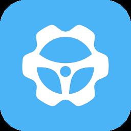 企业管车软件