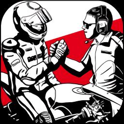超级摩托车队经理车队经理完整版