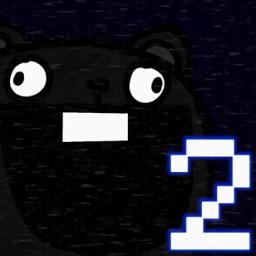 小熊的黑夜