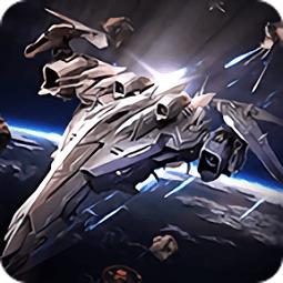 银河战记中文版(Galaxy Strike)