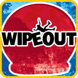wipeout勇敢向前冲