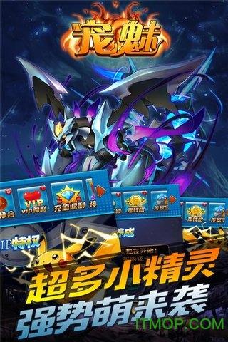 宠魅九游平台 v1.0.3 安卓版 2