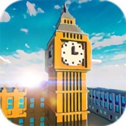 伦敦我的世界官方版