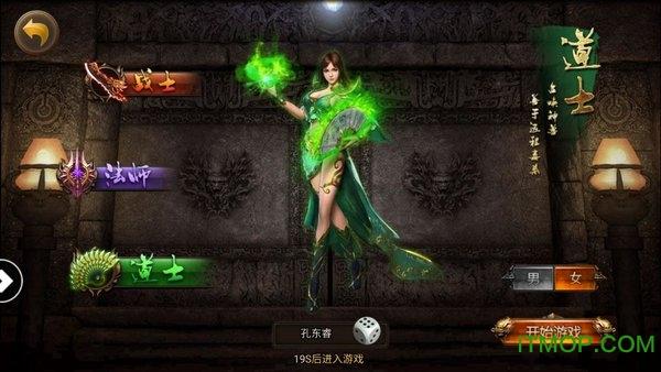无双屠龙斩游戏官方版 v3.1.1 安卓版 1