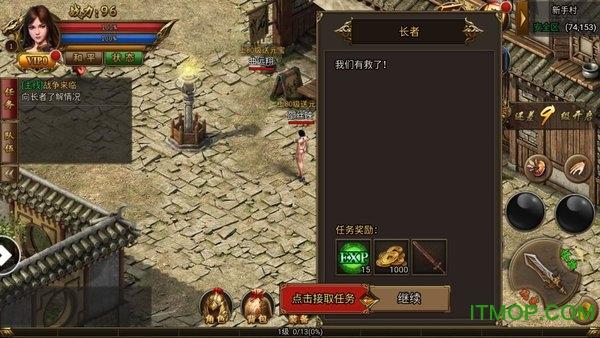 无双屠龙斩游戏官方版 v3.1.1 安卓版 0
