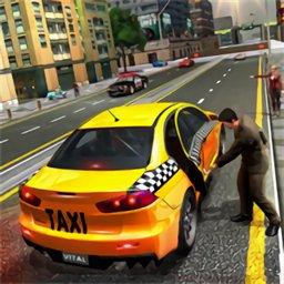 出租车司机赛车模拟器
