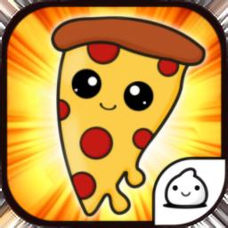 比萨饼进化游戏