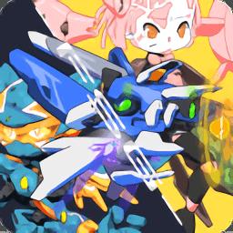 未来战机手机版(Future Strike Gear)