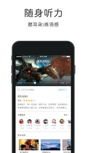 韩语速成软件 v4.2.2 安卓版 3