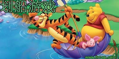 手机划船游戏_划船节奏游戏_关于划船的游戏