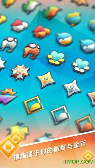 机浪无限金币版(Sky Surfing) v1.0.9 安卓内购破解版 1