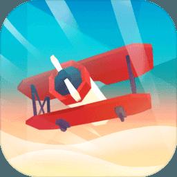 机浪无限金币版(Sky Surfing)