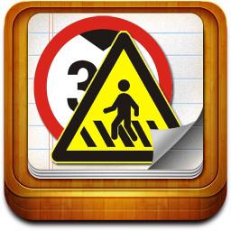 新版驾校文明安全