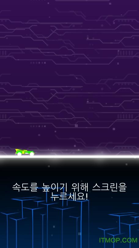 霓虹骑士 v1.6.1 安卓版 2