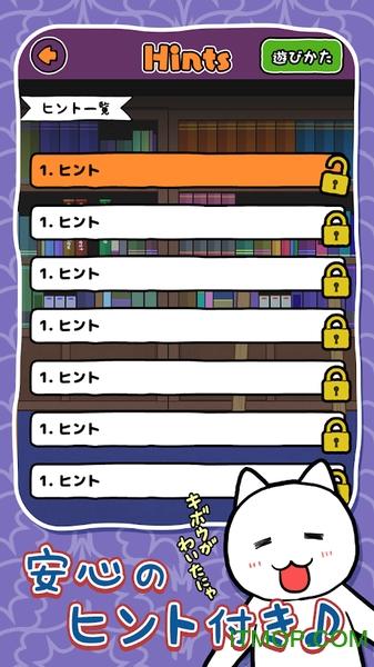 白猫大冒险 v1.00 安卓版 0