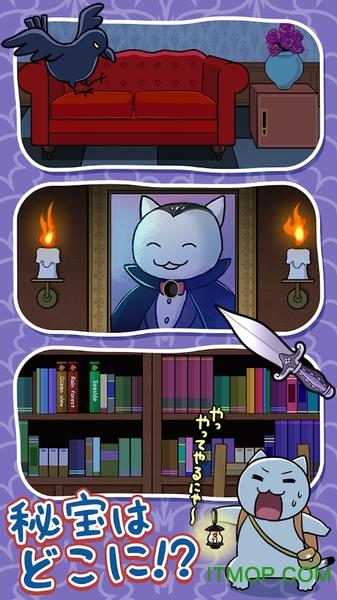 白猫大冒险 v1.00 安卓版 1