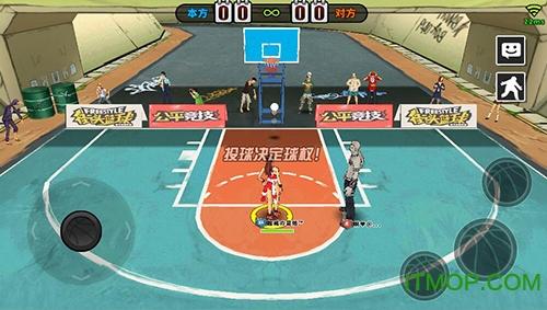 腾讯街头篮球最新版