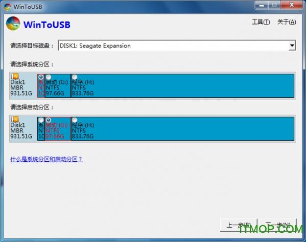 附U盘安装系统教程