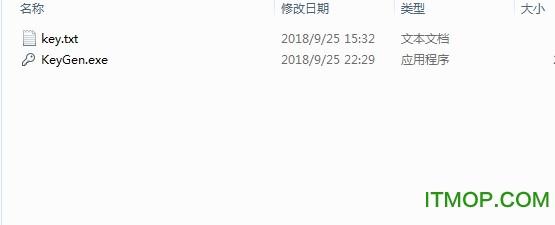 VMware15注册机