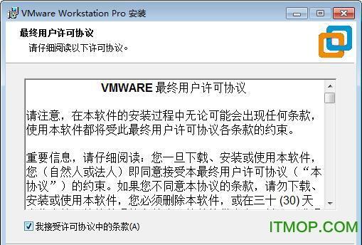 VMware Pro 15 v15.5.1 中文破解版 0
