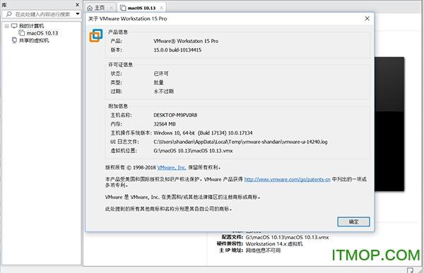 VMware15中文龙8国际娱乐唯一官方网站