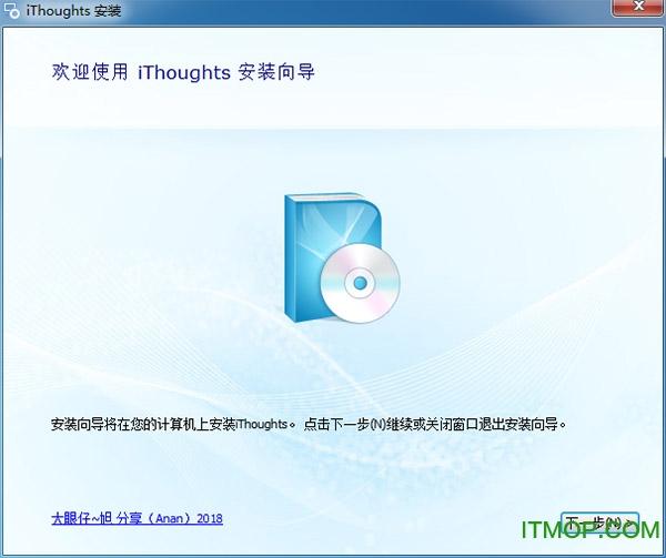 iThoughts龙8国际娱乐唯一官方网站