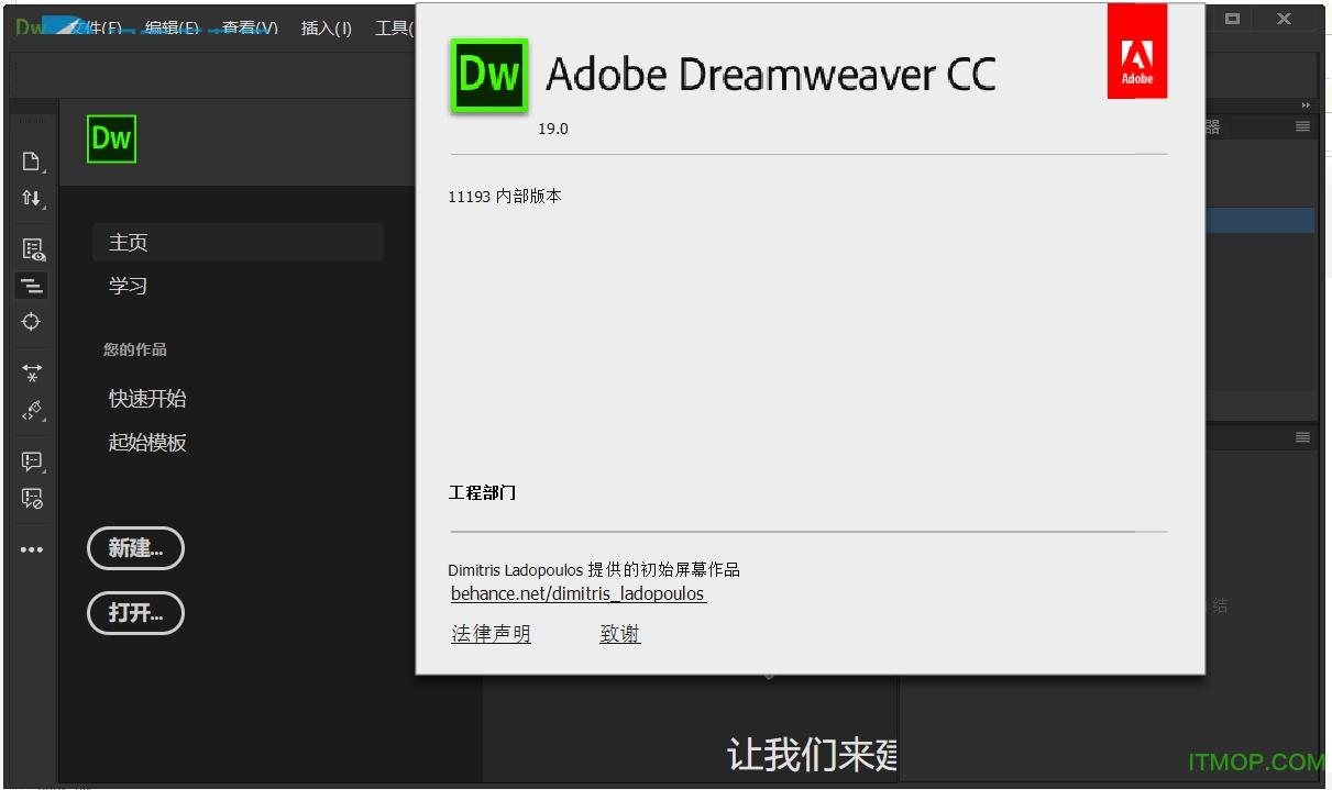 dwcc2019破解版