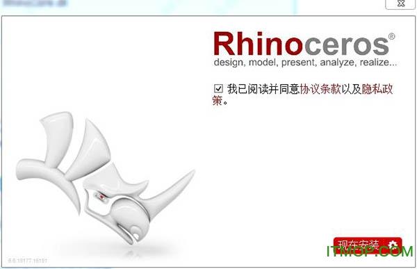 Rhinoceros 6.6中文破解版