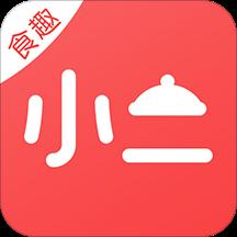 食趣小二app