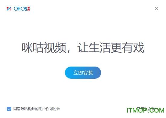 咪咕视频电脑客户端 v4.4.0.506 官方pc版 0
