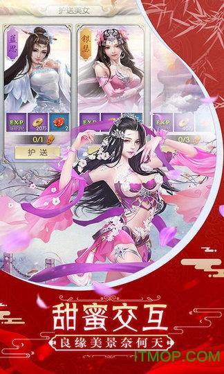 �w仙��道手�C游�� v1.1.8.0 安卓最新版 1