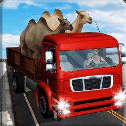 动物运输卡车模拟器
