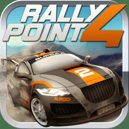 狂飙集结点4全解锁版(Rally Point 4)