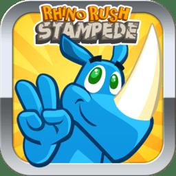 疯狂犀牛大逃亡(Rhino Rush Stamped)