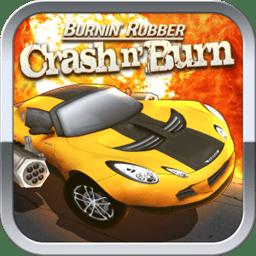 火爆竞速碰撞与燃烧(Burnin Rubber)