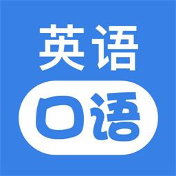 英语学习在线