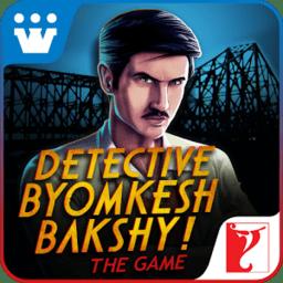 皇家孟加拉�商�DBB(Detective Byomkesh Bakshy)
