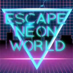 逃亡霓虹�羰澜�(Escape Neon World)