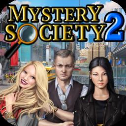 神秘社会2隐藏物品版破解版