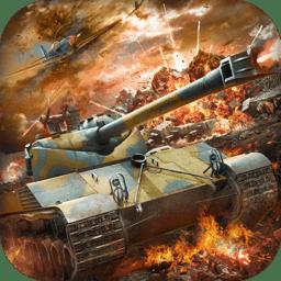 坦克之争公益服