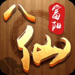 cue社交软件