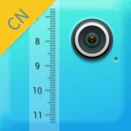 距离测量仪手机软件(distance meter)