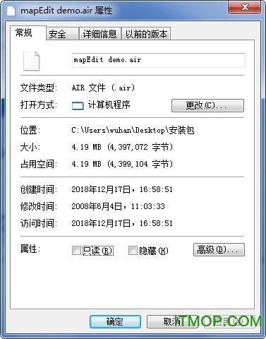 mapEdit汉化版