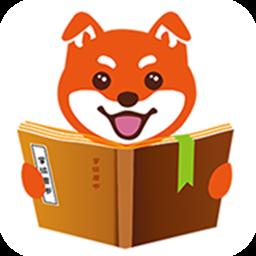 掌读看书小说阅读器