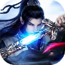 仗剑凌云正版游戏