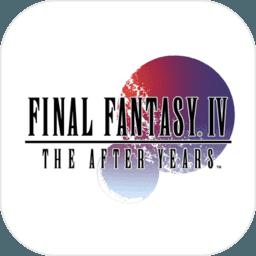 最终幻想4月之归还手游内购完整版