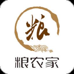 粮农家粮商服务平台v1.0.5 安卓版