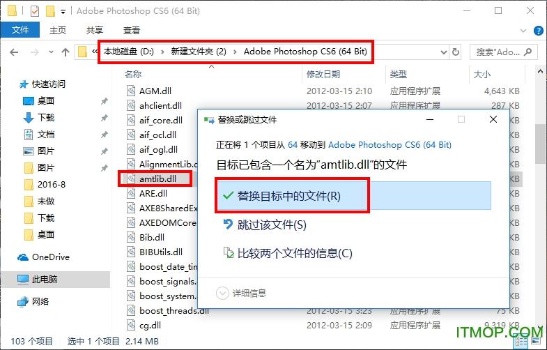 photoshop cs6中文破解版